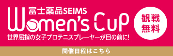 ITF Women's Circuit 富士薬品SEIMS WOMEN'S CUP